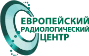 європейський радіологічний центр
